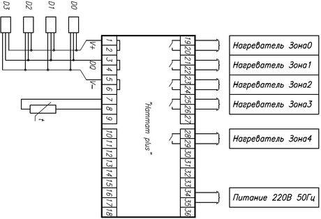 """Схема подключения Контроллера  """"Hammam plus """" ."""